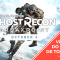 Versão beta de Tom Clancy's Ghost Recon Breakpoint